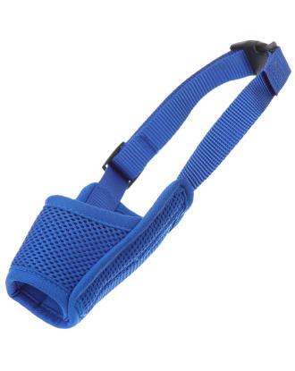 Groom Professional Mesh Muzzle Blue - wygodny kaganiec dla psa z siatką, niebieski